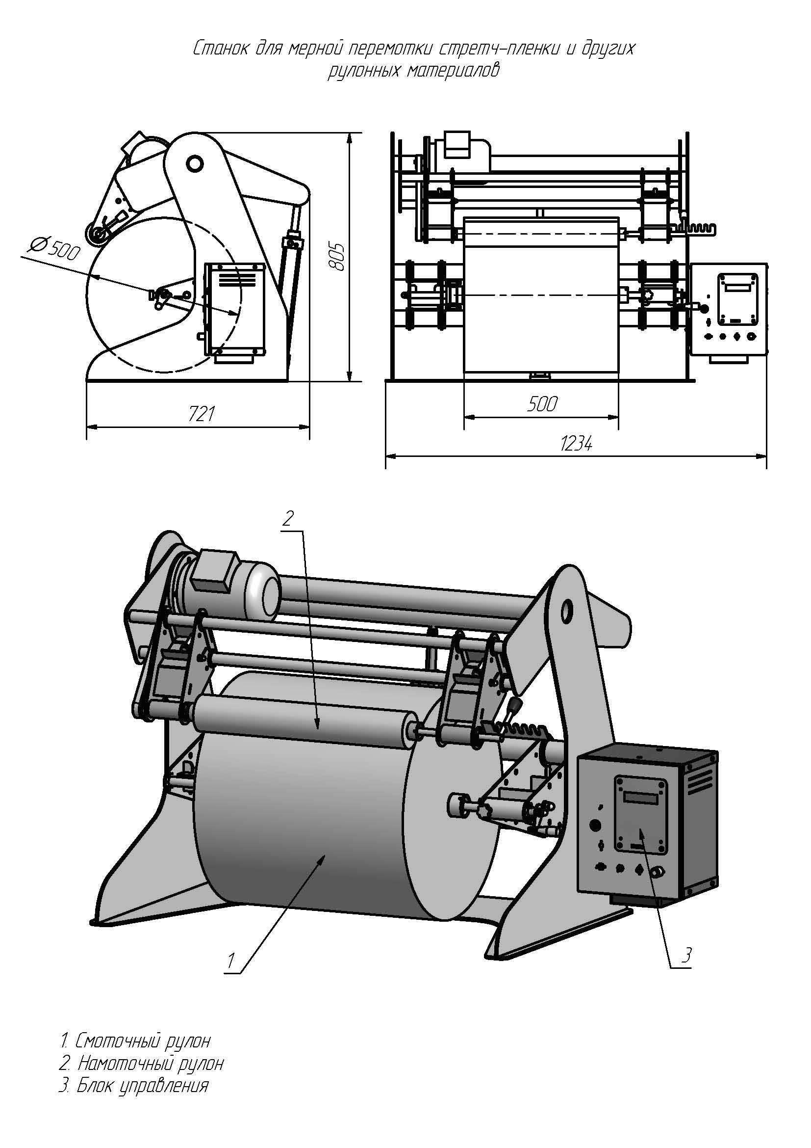 диаметр рулона чековой ленты